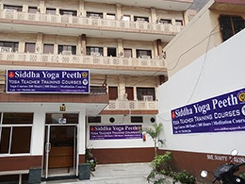 Siddha Yoga Peeth Standard rooms