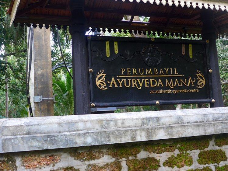 Perumbayil Ayurveda Mana Thrissur India 5