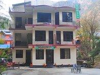 Ayurveda House