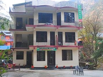 Ayurveda House Dharamshala India