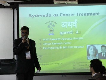 Atharva Multi-Specialty Ayurveda Hospital Rajkot  INDIA