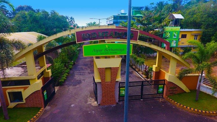 Ayur Bethaniya Ayurveda Hospital Thrissur India 1